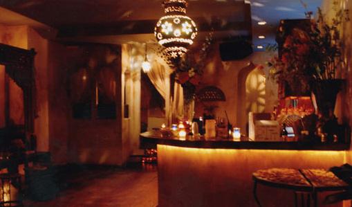 Kush Lounge